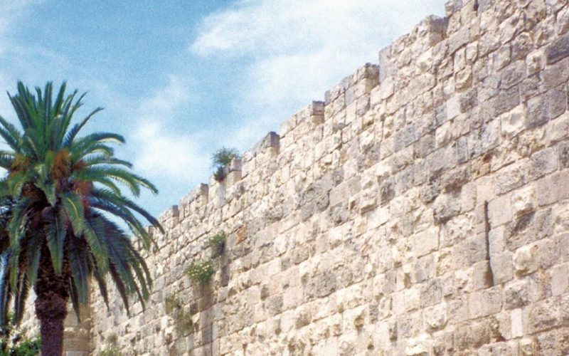 Jerusalem fortification wall