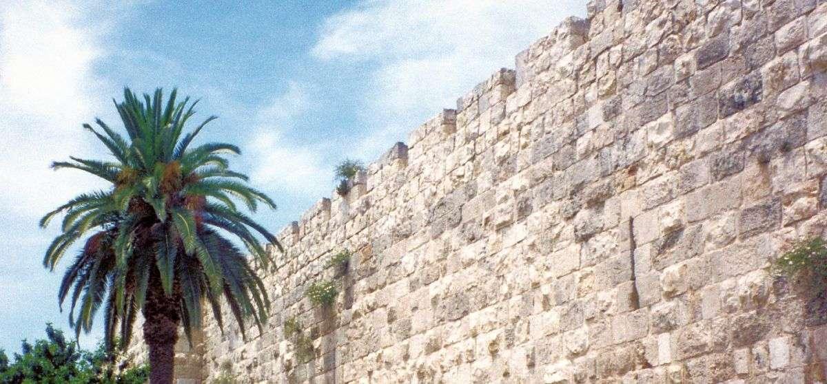 Jerusalem fortification wall